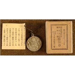 "WWII ERA JAPANESE ""GOD OF PEACE"" MEDAL ORIG W/BOX"