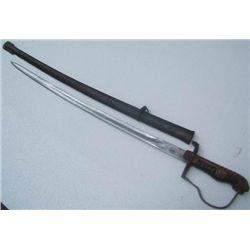 MWF2477 Vintage German Cavalry Saber Sword
