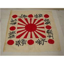 ET0503120108 Japanese Kamikaze Bandana