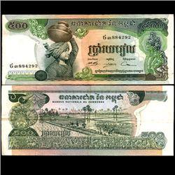 1996 Cambodia 500 Reils Note Hi Grade (CUR-06829)