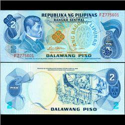 1970 Philippines 2P Note Hi Grade (CUR-07218)
