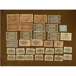 32 PIECES OF PRE-WWII GERMAN CURRENCY MARK NOTES
