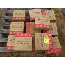 Qty 12 boxes of 1.2 mm welding wire