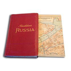 Russia: Baedeker's 1914.