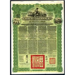Chinese Government, Issued Bond.