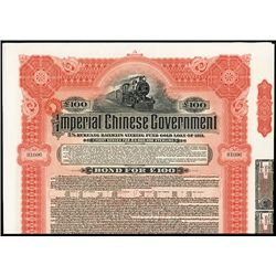 Imperial Chinese Government Issued Bond.