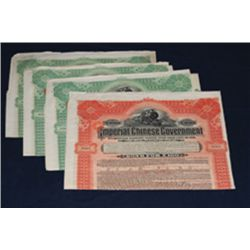 Imperial Chinese Government Issued Bonds, Lot of 4.