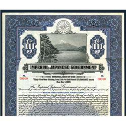 Imperial Japanese Government Specimen Bond.