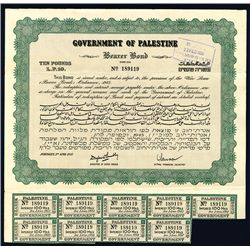 Government of Palestine, Issued Bond.