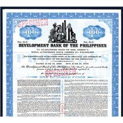 Development Bank of the Philippines, Specimen Bond.