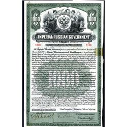 Imperial Russian Government, Issued Bond.