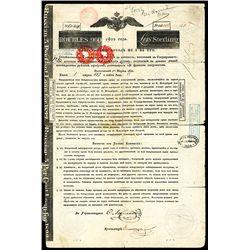 Rothschild Loan Russian Loan of 1822, Issued Bond.