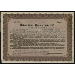 Russian Government, Issued Bond.
