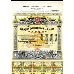 Banque Industrielle de Chine, Issued Bond.