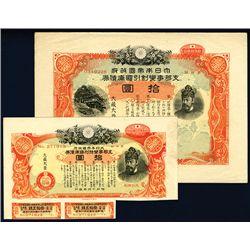 China Incident Treasury Bonds, Lot of 2.