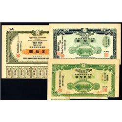 Japanese Hypothec Debentures, Lot of 3.