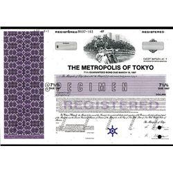 Metropolis of Tokyo Specimen Bond.