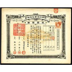 Nippon Kohyu Yugen Sekinin Kaisha, Issued Stock.