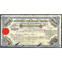 Jewish Colonial Trust, 1918 Issued Stock Certificate.