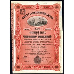 Banque De La Fonciere Du Gouvernment de Kherson, 1915 Issued Bond With Hebrew Text on Back.