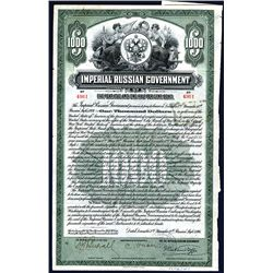 Imperial Russian Government, 1916 Issued Bond.