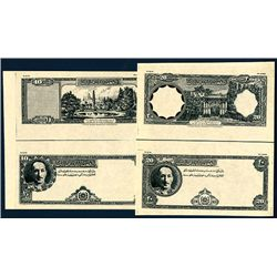 Bank of Afghanistan, 1970 Essay Photo Proofs By USBNC of Unissued and Unaccepted Banknote Proposal.
