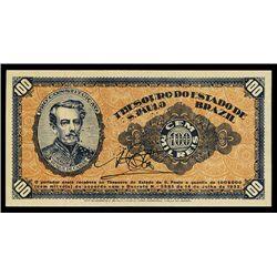 Bonus Do Thesouro, Decree of 14.7. 1932, Second Issue.