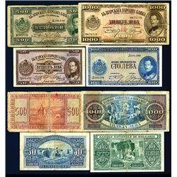 Banque Nationale de Bulgarie, 1925 Issue Banknote Quartet.