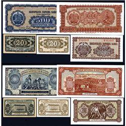 Banque Nationale de Bulgarie, 1947-50 Issue Banknote Quintet.