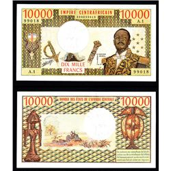 Empire Centrafricain, 1978-79 ND Issue Banknote.