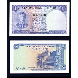 Central Bank of Ceylon, 1951 Issue.