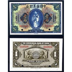 "Commercial Bank of China, 1920 ""Tael Issue"" Specimen Banknote."