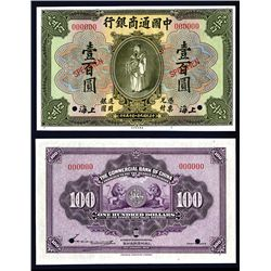 "Commercial Bank of China, 1920 ""Dollar Issue"" Specimen Banknote."