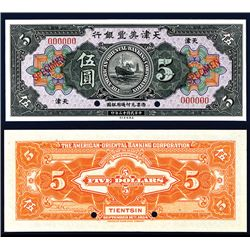 "American-Oriental Banking Corporation, 1924 ""Tientsin Branch"" Issue Specimen."