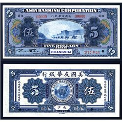 Asia Banking Corporation 1918 $5 Changsha Specimen Banknote.