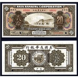 Asia Banking Corporation 1918 $20 Changsha Specimen Banknote.