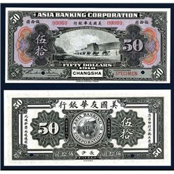 Asia Banking Corporation 1918 $50 Changsha Specimen Banknote.