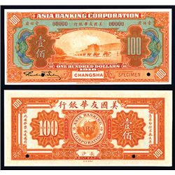 Asia Banking Corporation 1918 $100 Changsha Specimen Banknote.
