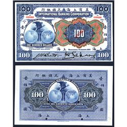 International Banking Corporation, 1905 Issue $100 Specimen Banknote.