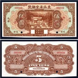 "Provincial Bank of Three Eastern Provinces, 1929 ""Tientsin"" Branch Specimen Banknote."