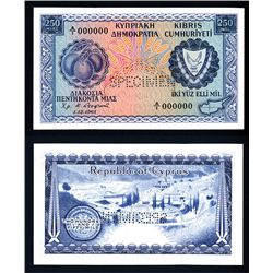 Republic of Cyprus, 1961 Issue Specimen.