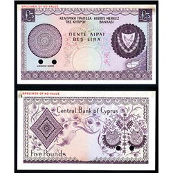 Central Bank of Cyprus, 1964-66 Issue Color Trial Specimen.