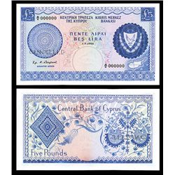 Central Bank of Cyprus, 1964-66 Issue Specimen.