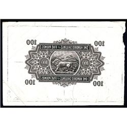 East African Currency Board, 1921 to 1939 Issue Reverse Die Proof of Back.