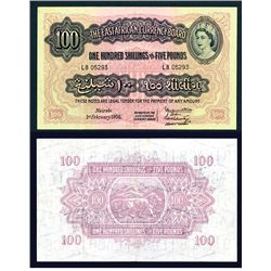 East African Currency Board, 1956 Issue Banknote.