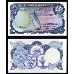 East African Currency Board, 1964 ND Issue.