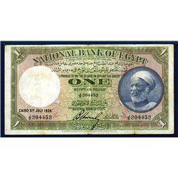 National Bank of Egypt, 1926 Issue Banknote.