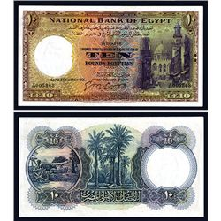 National Bank of Egypt, 1931 First Issue Banknote.
