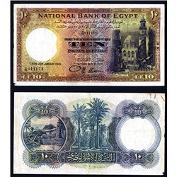 National Bank of Egypt, 1945 Issue Banknote.