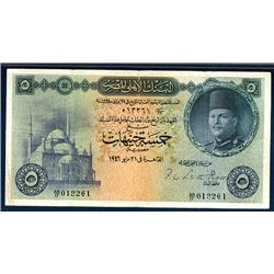 National Bank of Egypt, 1946 Issue Banknote.